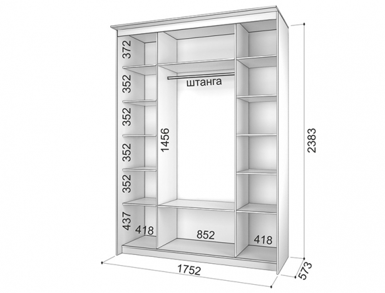 Шкаф-купе Толедо 3-секционный с зеркалом