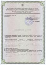 Сертификаты шкафы-купе